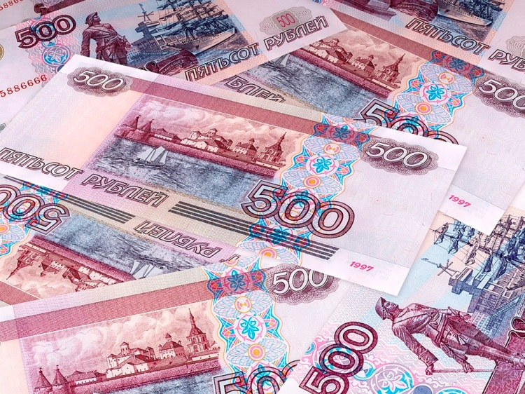 500-Russian-Rubles